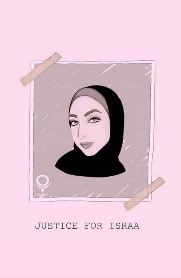 "GPI: ""Siamo tutti Israa Gharib"""