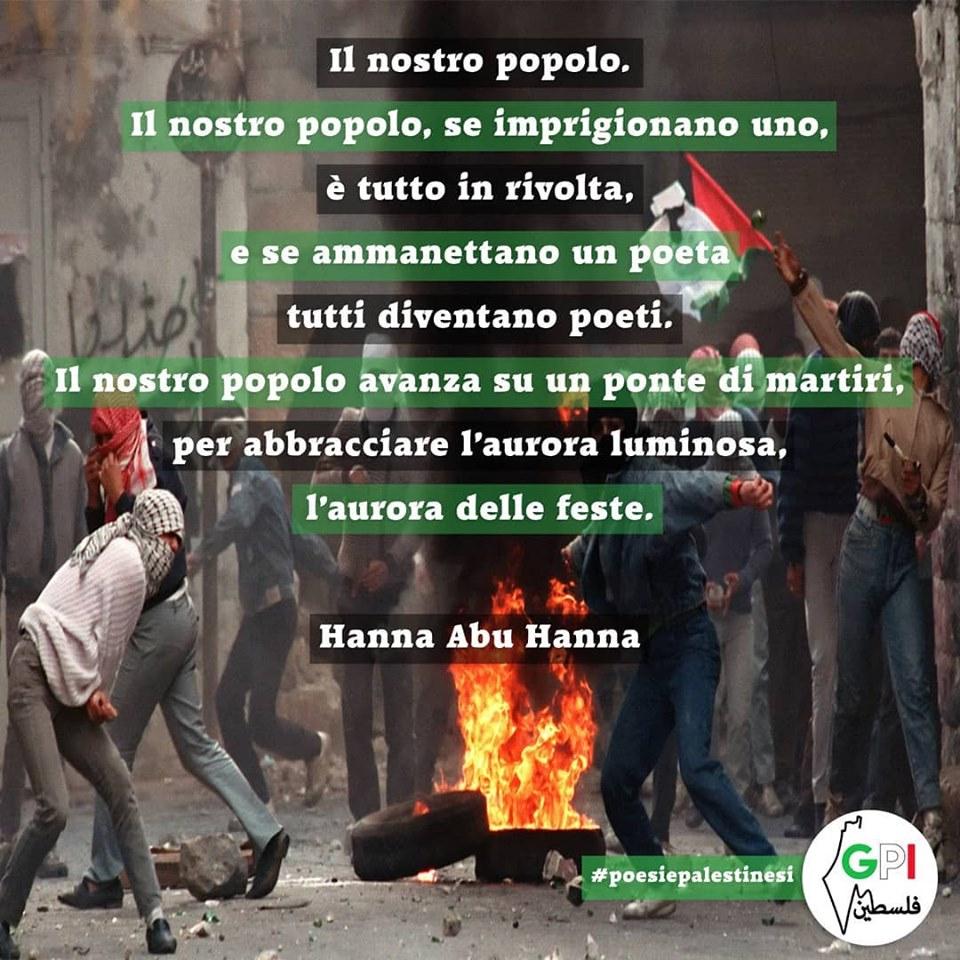 """Hanna Abu Hanna: """"Il nostro popolo"""""""