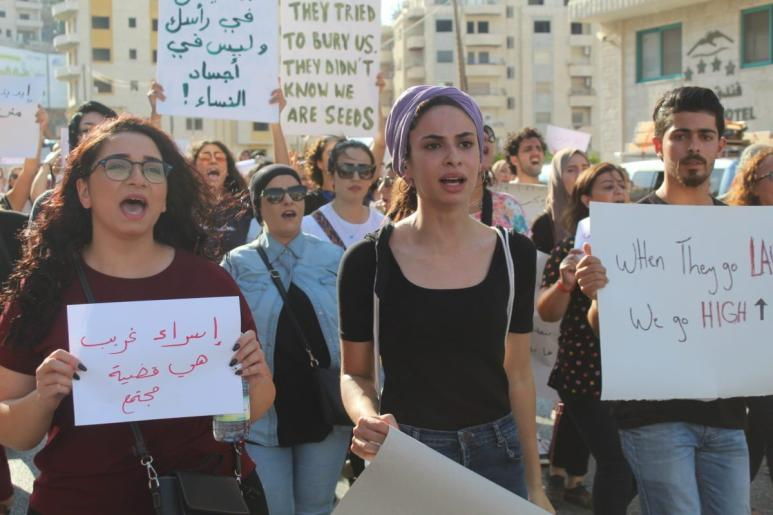 I Palestinesi chiedono protezione legale dopo il delitto d'onore di Israa Gharib