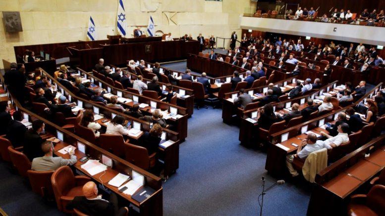 Discriminazione politica dei palestinesi di Israele