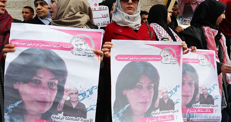 Le forze israeliane hanno nuovamente imprigionato Khalida Jarrar