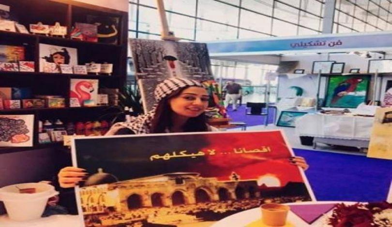 La prigioniera in sciopero della fame, Heba al-Labadi, trasferita in ospedale