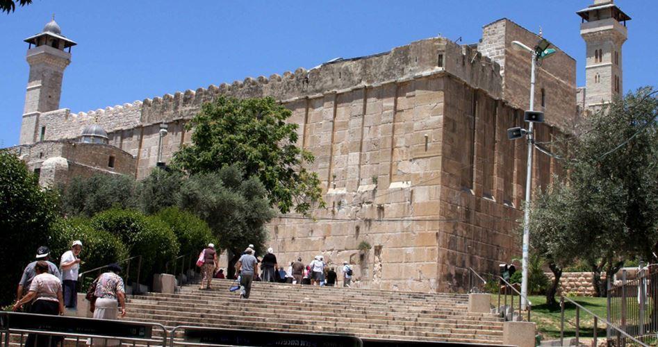Israele chiude la moschea Ibrahimi di Hebron per le feste ebraiche