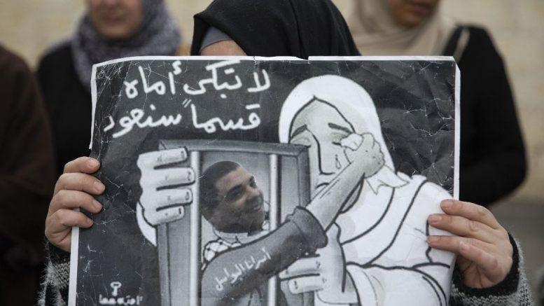 La comunità internazionale è complice delle torture di Israele ai palestinesi