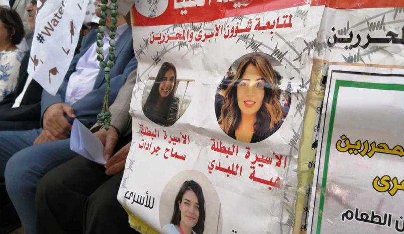 La detenuta amministrativa Hiba al-Labadi termina sciopero della fame