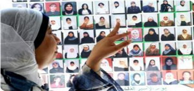Prigioniere palestinesi in dure condizioni nelle carceri israeliane