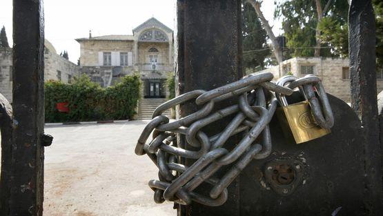 Nuovo rapporto: Israele mira a cambiare l'identità di Gerusalemme chiudendo le istituzioni e confiscando la terra