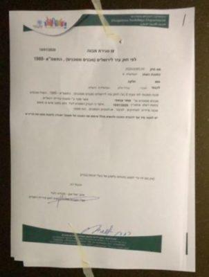 Esercito di occupazione consegna ordini per la demolizione di 18 case a Hebron