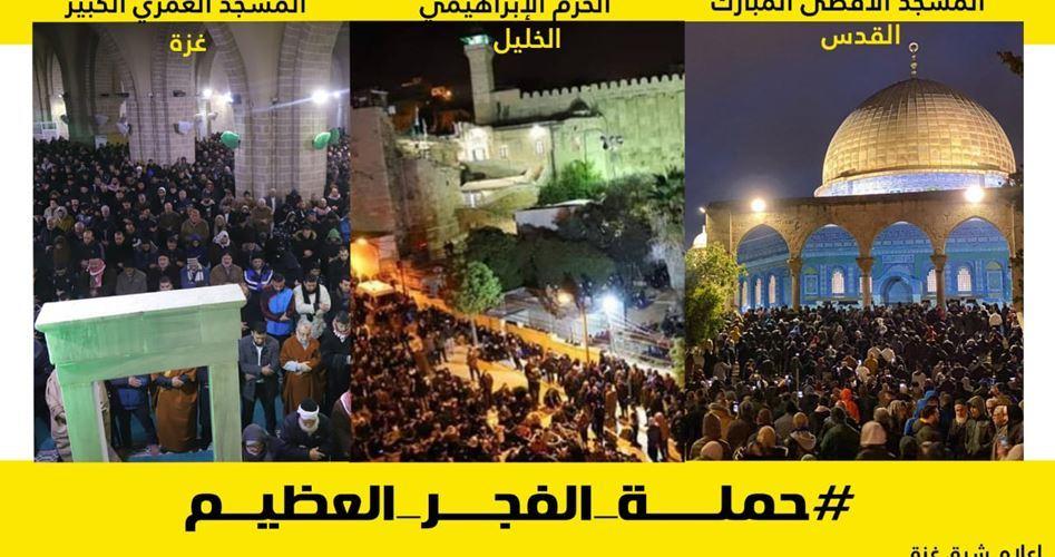 Preghiere di massa a Gaza, Gerusalemme e Hebron contro colonizzazione israeliana dei siti sacri