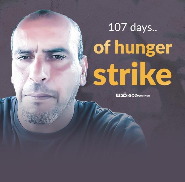 Prigioniero in sciopero della fame in condizioni critiche dopo 113 giorni di digiuno
