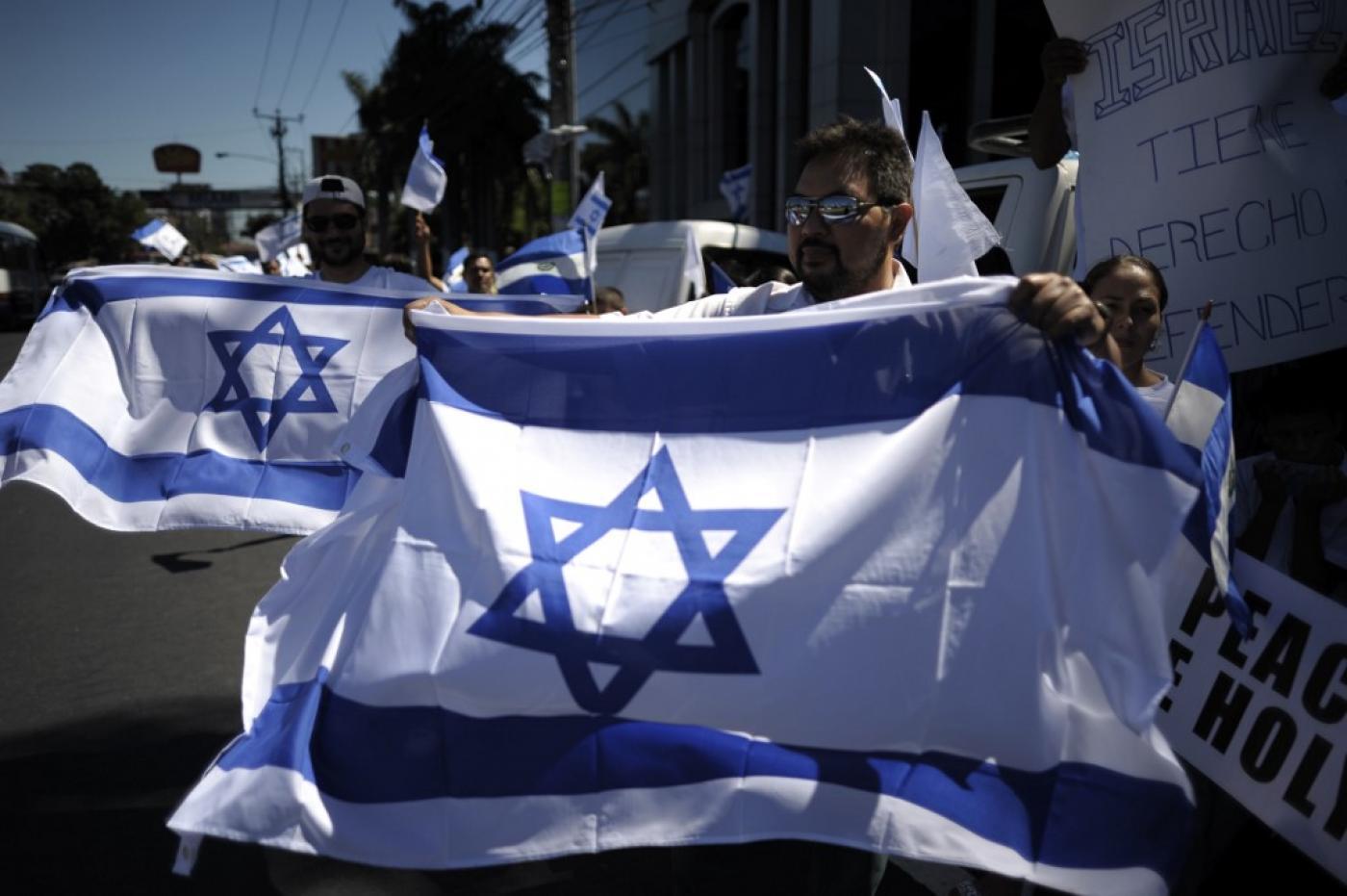 Israele ed El Salvador: l'amore al tempo del genocidio