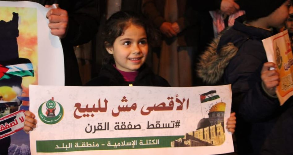 Palestinesi creano Comitato nazionale superiore contro l'accordo del Secolo
