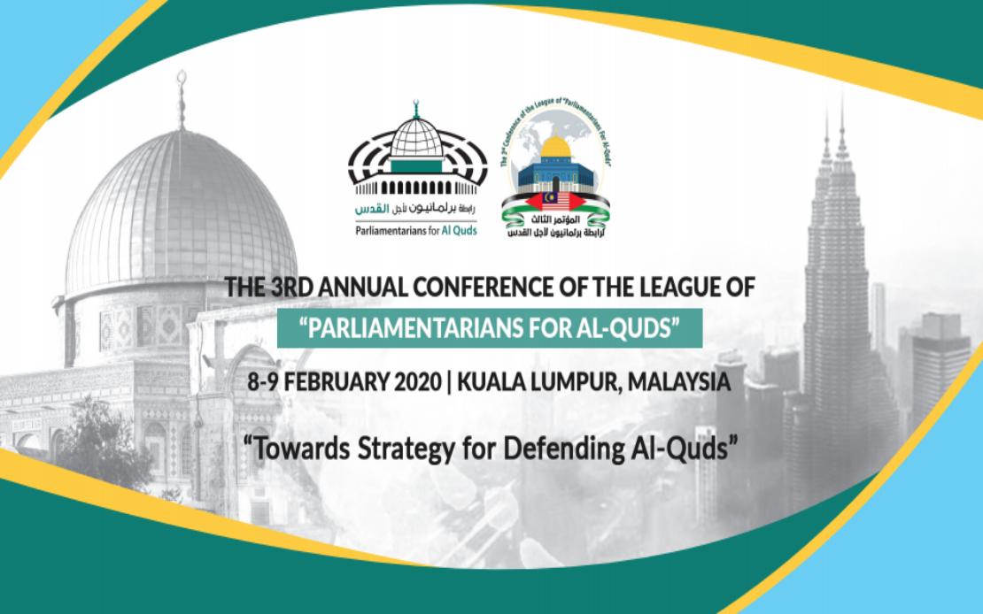 III Conferenza internazionale dei Parlamentari per Gerusalemme-al-Quds
