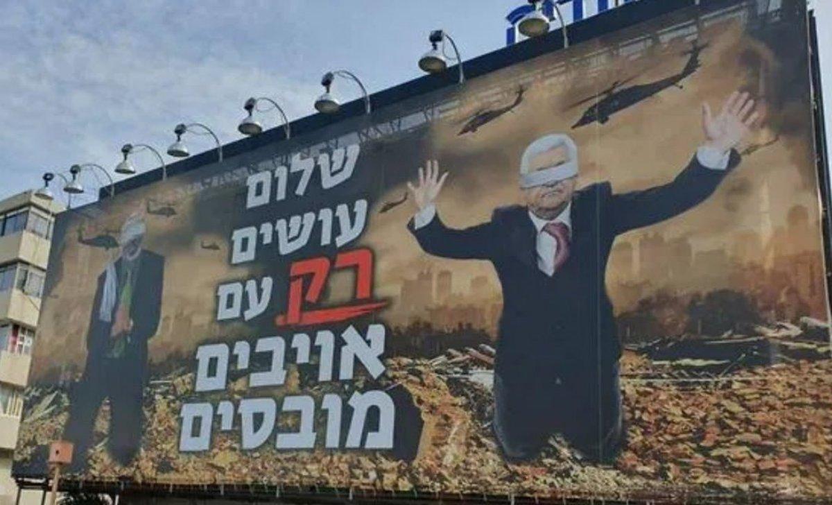 """Israele: """"La pace è fatta solo con nemici sconfitti"""""""