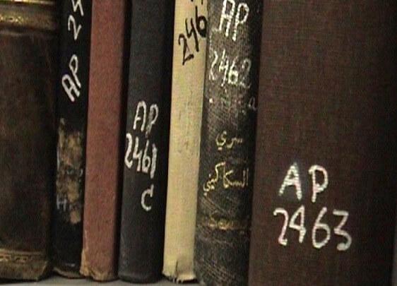 """""""Il grande furto dei libri palestinesi"""" nel 1948, raccontato in un documentario israeliano"""