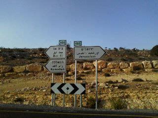 Auto con adolescenti palestinesi attaccata dalle forze israeliane: un ragazzo gravemente ferito e 3 rapiti