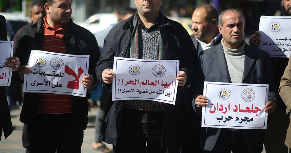 Coronavirus, a rischio i Palestinesi nelle carceri israeliane