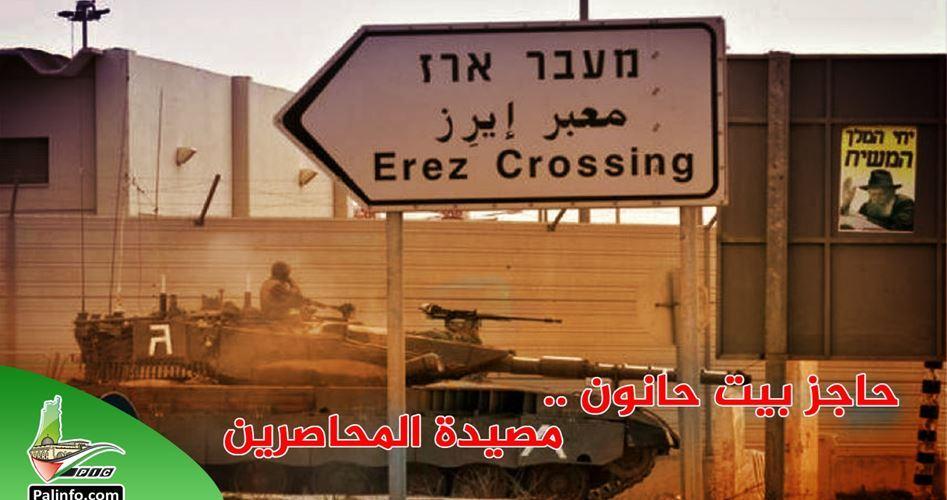 Cinque palestinesi rapiti dalle IOF al confine di Gaza