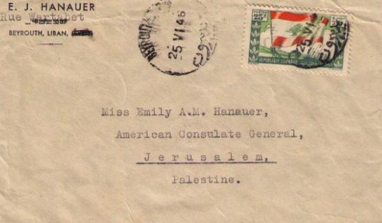 Israele libera corrispondenza postale verso i territori palestinesi occupati