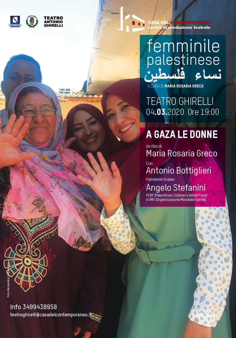 """Femminile palestinese"": a Gaza, le donne"