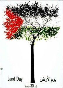 Comunicato stampa API: Giornata internazionale della terra in Palestina