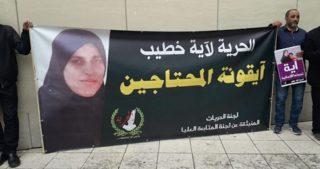Corte israeliana estende detenzione di Aya Khatib
