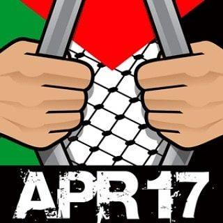 17 aprile, Giornata di solidarietà con i prigionieri politici palestinesi