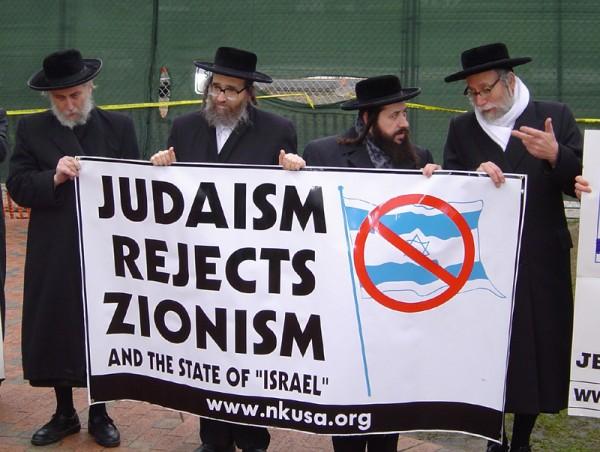 Come il Sionismo travisa la Storia. Un caso italiano. Parte I