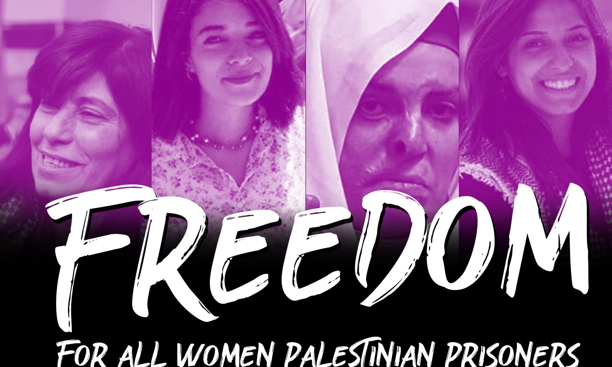 Donne palestinesi prigioniere: la continua lotta per la libertà