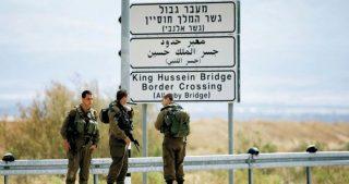 Palestinese malato di cancro, arrestato dalle forze israeliane al valico di al-Karama