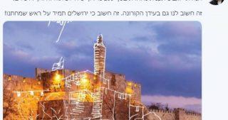 Netanyahu crea piano per la colonizzazione totale di Gerusalemme