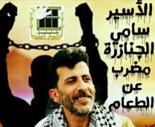 IPS mette in isolamento detenuto in sciopero della fame