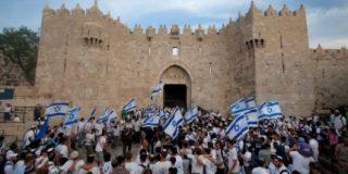 """Città Vecchia bloccata mentre coloni celebrano """"riunificazione di Gerusalemme"""""""
