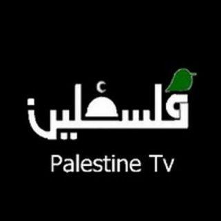 Israele rinnova ordine di chiusura per Palestine TV nella Gerusalemme occupata
