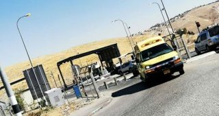 IOF uccidono giovane palestinese vicino a Gerusalemme