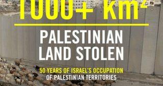 Esperti per i diritti umani condannano piano di annessione israeliano