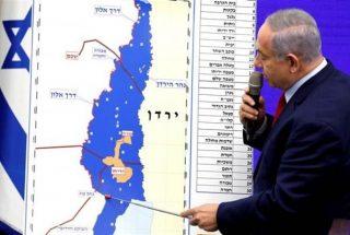 """Palestine Chronicle: """"Quel che dovete sapere a proposito del piano di annessione israeliano"""""""