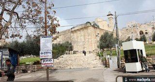 Coloni aprono caffetteria nella moschea al-Ibrahim, a Hebron