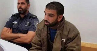 Tribunale israeliano condanna prigioniero giordano a 19 di carcere