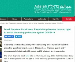 Corte suprema israeliana: i prigionieri palestinesi non hanno diritto al distanziamento sociale contro la diffusione del COVID-19