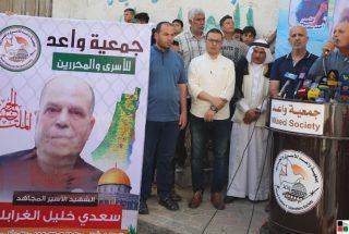 Palestinesi protestano contro negligenza medica nelle carceri israeliane