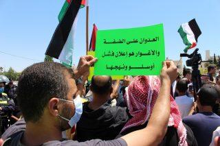 """""""La maggior parte dei leader arabi è indifferente all'annessione"""""""
