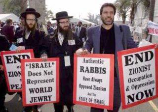 """Rabbini britannici: """"La storia giudicherà gli ebrei se l'annessione dovesse andare avanti"""""""