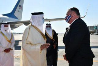 Bahrein rifiuta tentativo statunitense di spingere normalizzazione con Israele