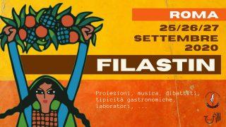Filastin, III edizione