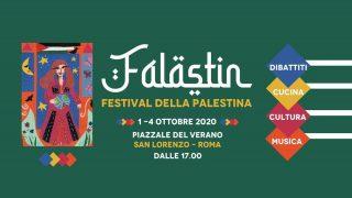 Falastin, Festival della Palestina