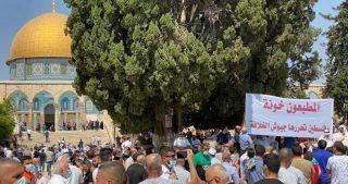 Manifestanti ad al-Aqsa contro accordi di normalizzazione