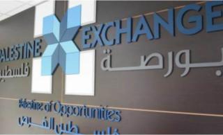 Trading alla Borsa palestinese (PEX) calato del 70% comparato all'anno scorso