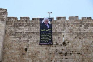 Le mura di Gerusalemme utilizzate come tela politica negli accordi di normalizzazione