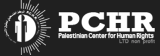 Il PCHR chiede all'ANP di ritirare le misure punitive sulla Striscia di Gaza